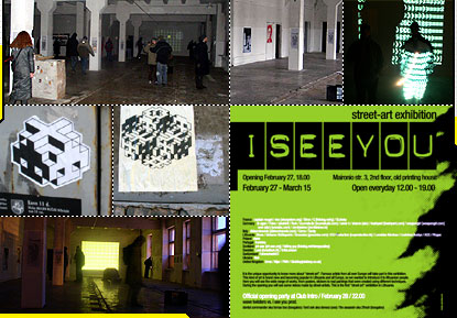 Exhibition: I See You (Vilnius/Lithuania)